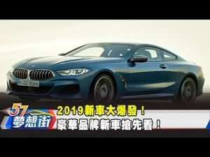 50 All New Youtube BMW X6 2020 Spy Shoot