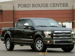 52 All New 2020 Ford P702 Picture