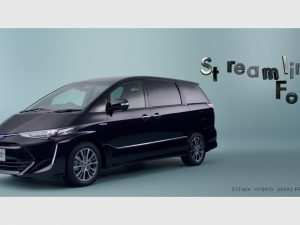 52 New Toyota Estima 2020 Japan Spy Shoot