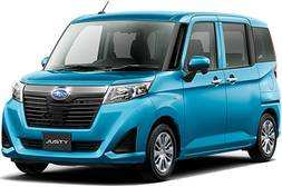 52 The Subaru Justy 2020 Redesign and Concept
