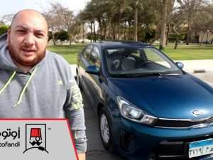 53 The Best Kia Pegas 2020 Price In Egypt Spy Shoot