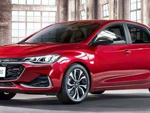 54 New Chevrolet Optra 2020 Performance and New Engine