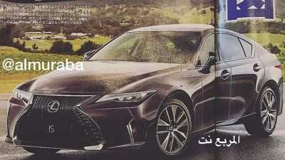 54 The Lexus Is300H 2020 Performance And New Engine