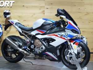55 New 2020 BMW S1000Rr Price New Review