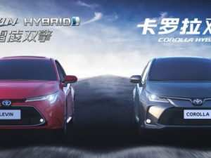 56 All New Toyota Altis 2020 Malaysia Redesign and Concept