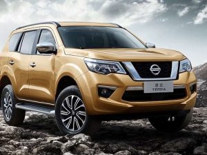 57 New Nissan Xterra 2020 Redesign and Review