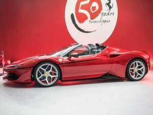 57 The Best Ferrari J 2020 Price