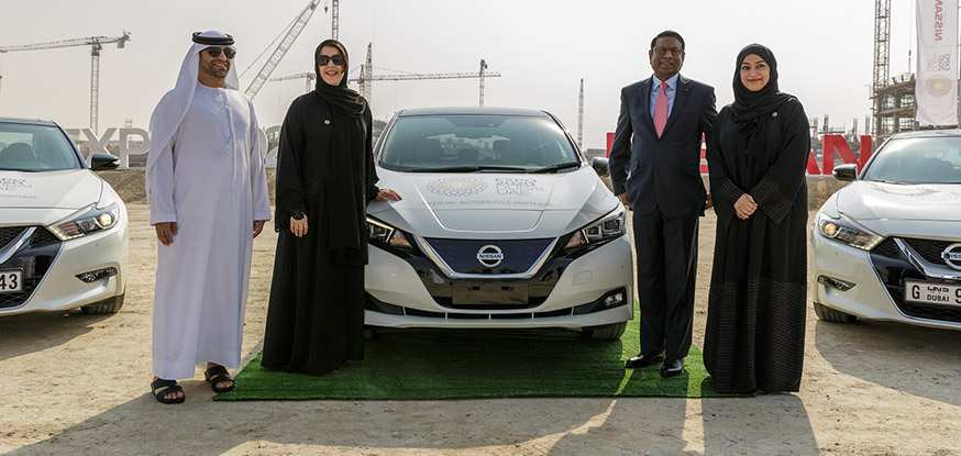 61 Best Nissan Expo 2020 Performance