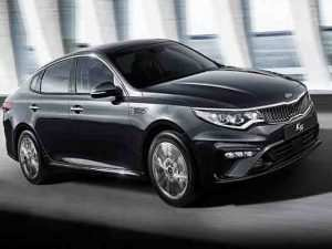 62 All New Kia Optima 2020 Performance and New Engine