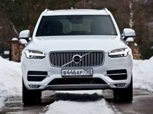 62 All New Volvo Xc90 2020 Release Date Review and Release date