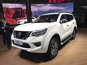 62 New 2019 Nissan Terra Review And Release Date