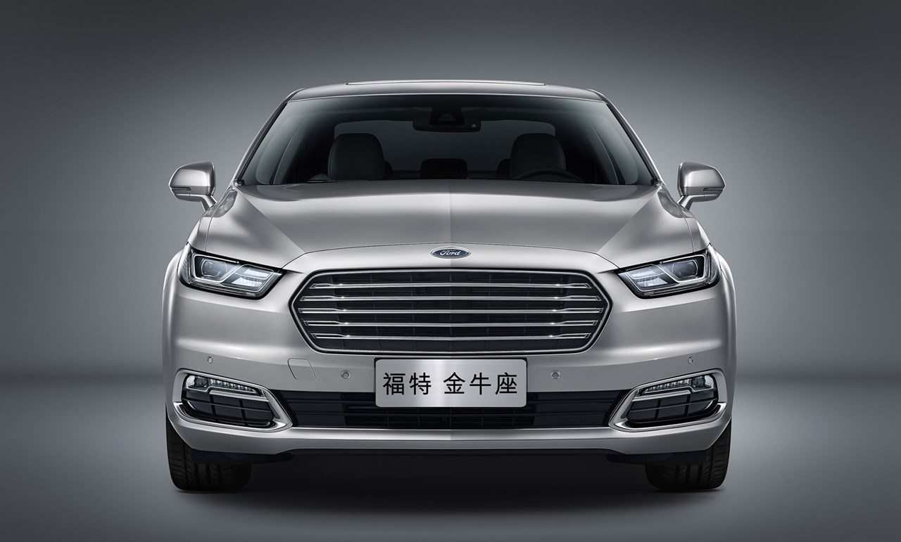 65 All New 2020 Ford Taurus Sho Concept