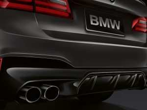 65 Best 2020 BMW M5 Edition 35 Years Model