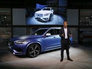 67 All New Volvo 2020 Goal Reviews