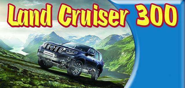 67 New 2019 Toyota Land Cruiser 300 Series Specs And Review
