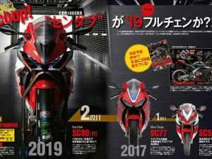 68 The Best 2019 Honda V4 Superbike Release