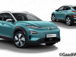 68 The Best Hyundai Kona Electric 2020 Redesign and Concept