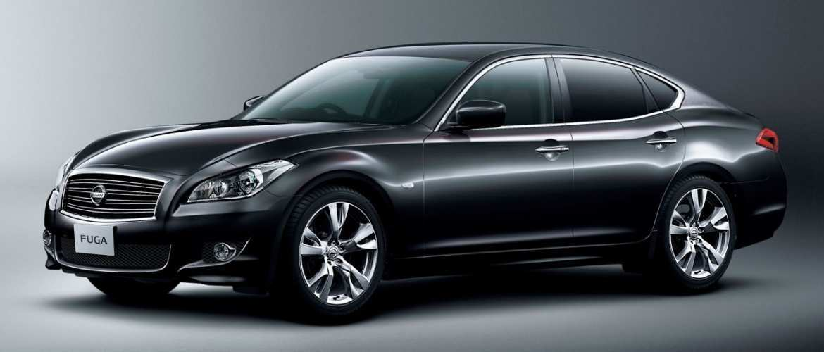 68 The Best Nissan Fuga 2020 Redesign And Concept