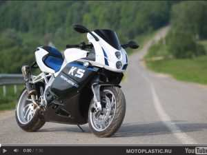 69 The 2019 Bmw K1300S Price