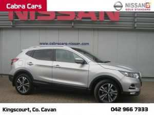 75 Best Nissan Qashqai 2019 Model Review and Release date