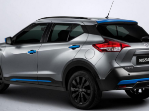 75 New Nissan E Power 2020 Specs and Review