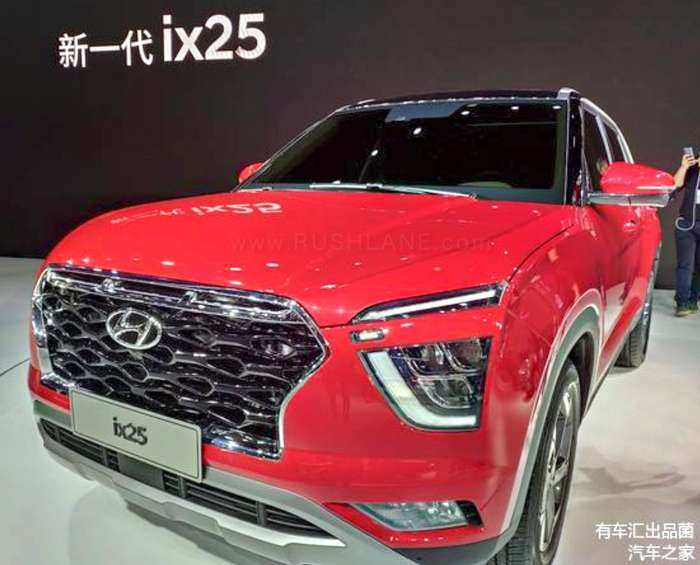 76 All New Hyundai Ix25 2020 Prices