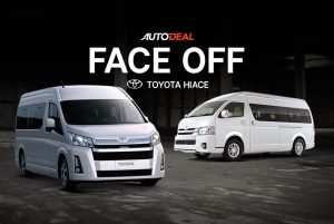 76 The Best Toyota Bus 2020 Engine
