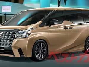 78 New 2020 Toyota Alphard Price and Release date