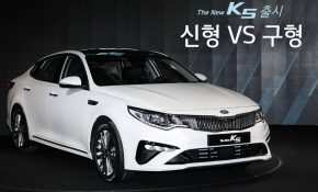 78 The 2020 Kia Optima Release Date Release Date and Concept