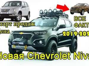 78 The Chevrolet Niva 2020 Exterior and Interior