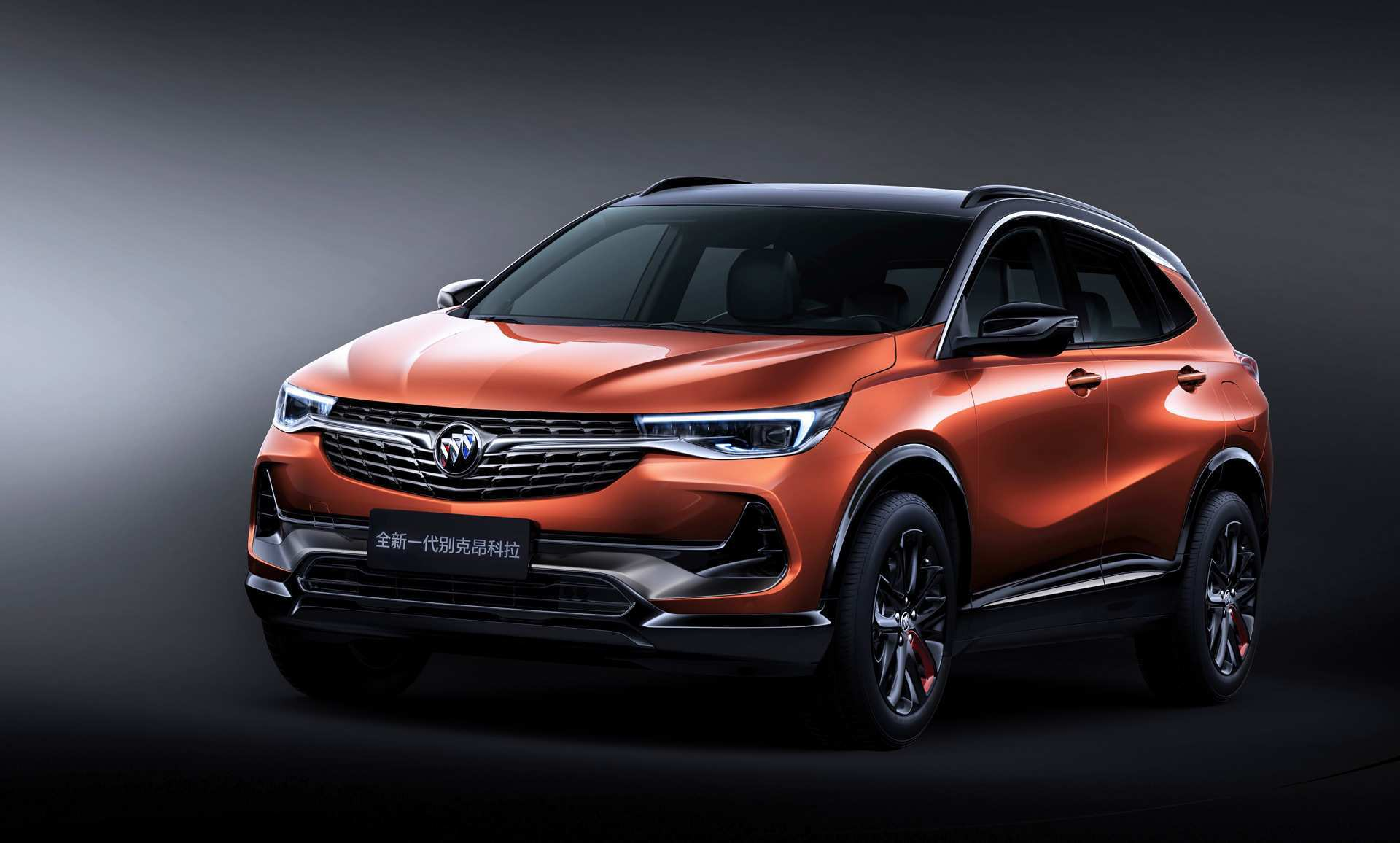 80 The Best 2020 Buick Suv Picture