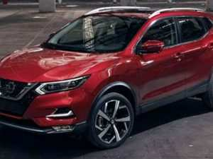 82 New When Will The 2020 Nissan Rogue Be Available Concept and Review