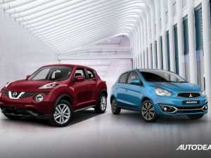 83 The Mitsubishi Mirage Facelift 2020 Pricing