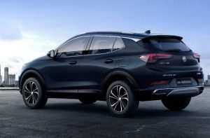 84 New 2020 Buick Suv Concept