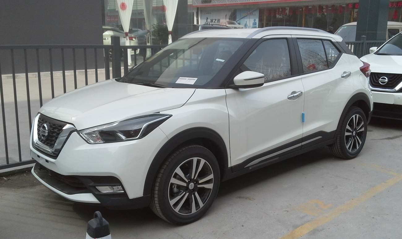 84 The Nissan Kicks Awd 2020 Picture
