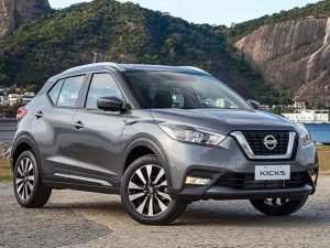 85 Best Nissan 2019 Mexico Style