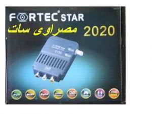 86 A Fortec Star 2020 Mini Hd Price and Review