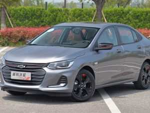 86 Best Chevrolet Onix Sedan 2020 Price and Release date