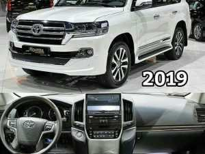 86 The Best Toyota New Model 2020 In Pakistan Prices