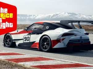 87 All New 2020 Toyota Supra Price New Review