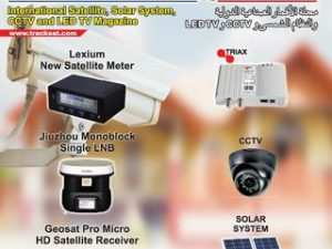 87 New 7Star 2020 Mini Hd Entv Prices