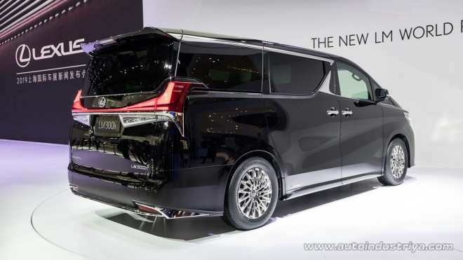 87 New Lexus Van 2020 Price Engine
