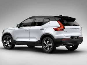 88 A 2020 Volvo Xc40 Plug In Hybrid Pictures