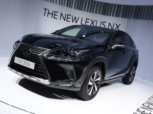 88 The Lexus Nx 2020 News Review