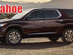 89 The Best New Chevrolet Tahoe 2020 Spesification