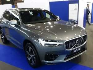 89 The Best Volvo Xc60 Model Year 2020 Spy Shoot