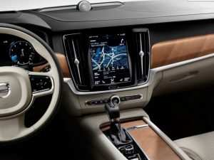 91 All New Volvo Xc90 2020 Interior Redesign