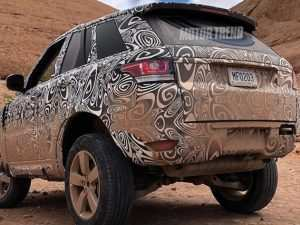 2020 Land Rover Road Rover