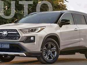 93 The 2020 Toyota Highlander Concept Picture