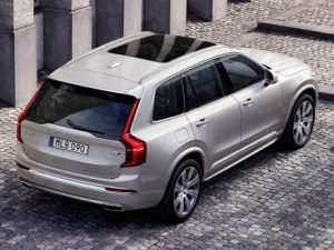 95 All New Volvo Xc60 Model Year 2020 Prices